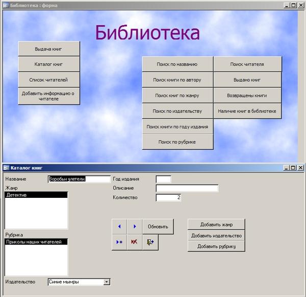 """,""www.vuithelp.ru"