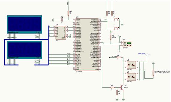 Курсовая - Система регулирования температуры жидкости на основе микроконтроллера ATMega128.
